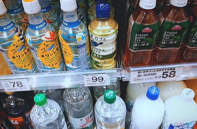 綾鷹抹茶ラテ販売店